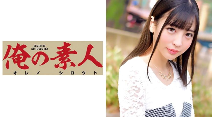 AYAちゃん (大学2年生 社会福祉学科)