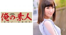 MAYAちゃん (大学2年生 医学部)