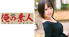 AIちゃん (大学2年生 食物栄養学科)