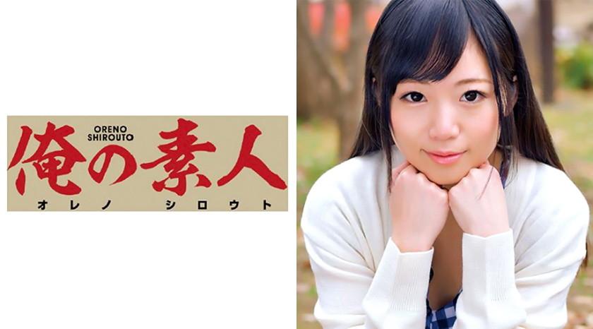 AYURIちゃん (大学3年生 教育学部)