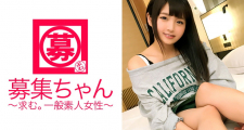 【宝乳】21歳【ほうにゅう】大学生りかちゃん参上!
