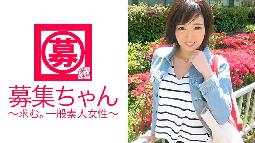 【SEX依存】25歳【降水確率100%】あいちゃん参上!