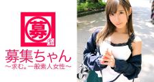 【妄想乙女】21歳【大学生】あいちゃん参上