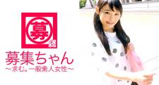 【マジメロリ】23歳【書店員】ひかりちゃん参上!