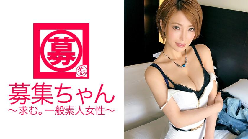 【魅惑の美女】25歳【銀座のホステス】みおちゃん再び参上!