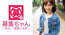 【スレンダー美女】24歳【美容部員】ななちゃん参上!