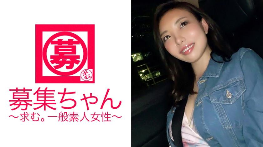 【顔がエロい】22歳【スケベ顔】ありさちゃん参上!