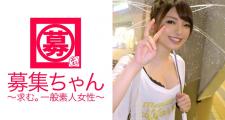 【性活保護】21歳【ボンビー学生】のあちゃん参上!