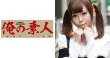 俺の素人 TAE (20)