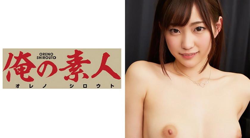 俺の素人 あかり (21)