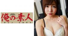 俺の素人 しの (27)