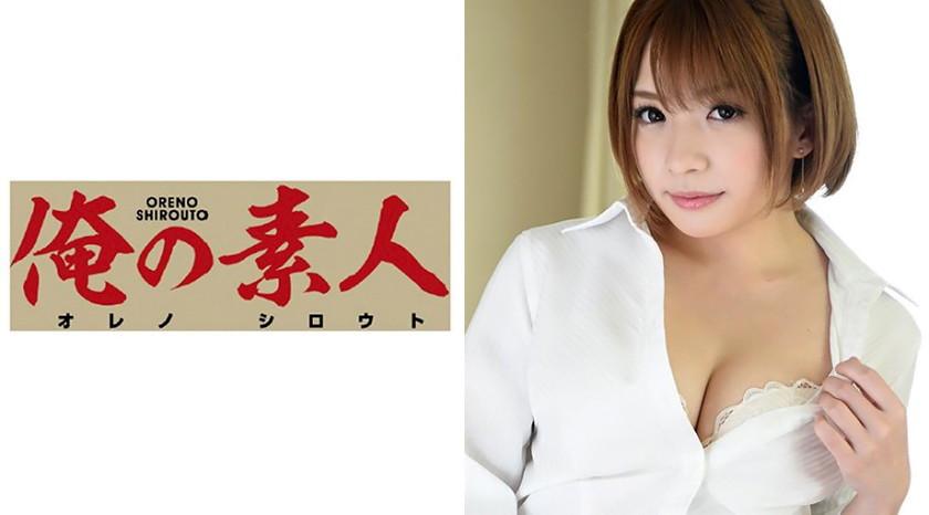 俺の素人 りか (22)