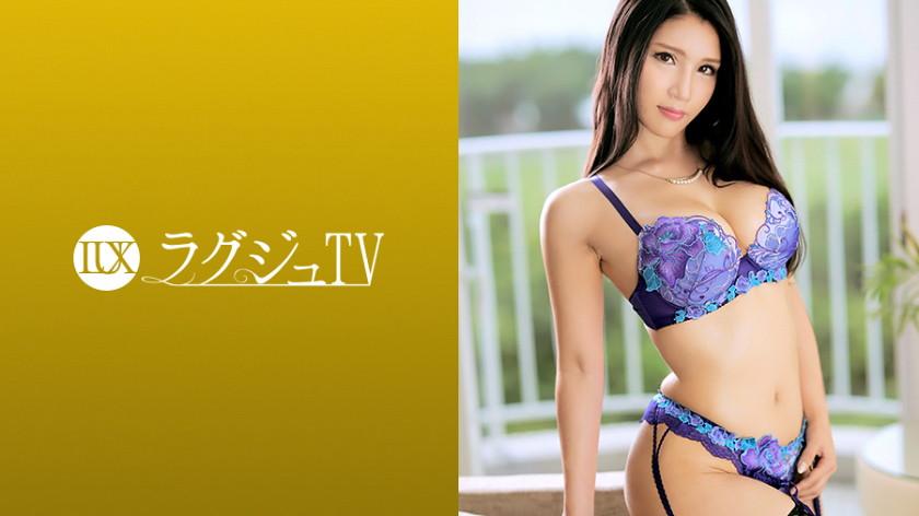 ラグジュTV 972