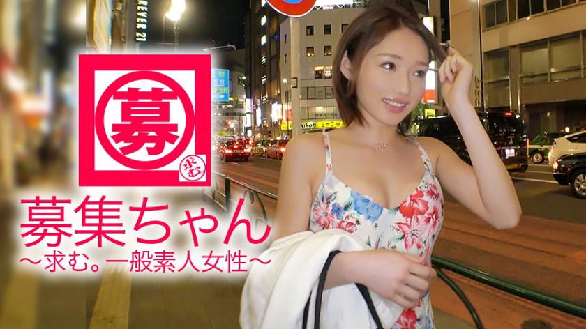 石原さ◯み 22歳 激似美少女 まいちゃん参上