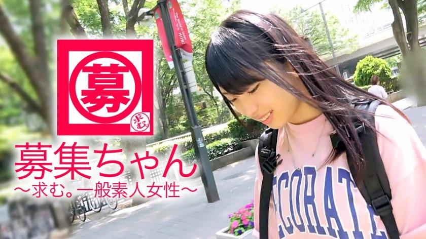美大生 19歳 超恥ずかしがり屋 まりちゃん参上