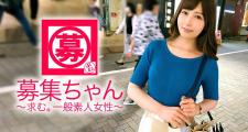 NTR大好き25歳 超SSS級美女あきちゃん参上