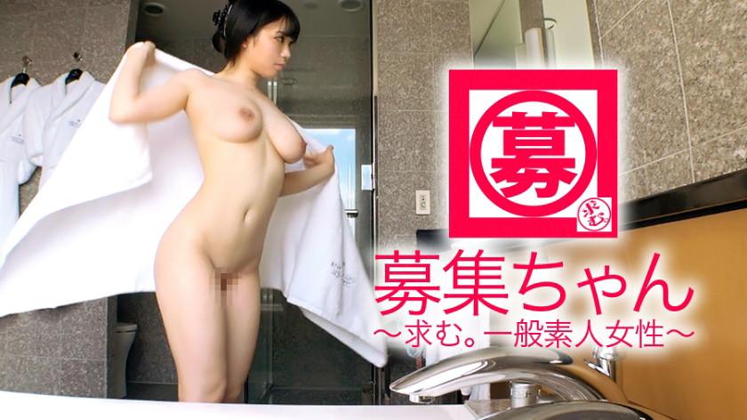 【牧場育ち】19歳【豊乳Hカップ】こころちゃん参上!