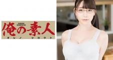 俺の素人 ゆい (22)