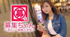 【美巨乳】21歳【デカチン好き】まこちゃん参上!