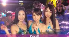 ナイトプールでパリピってる最先端エロ可愛い素人女子3人組をナンパ