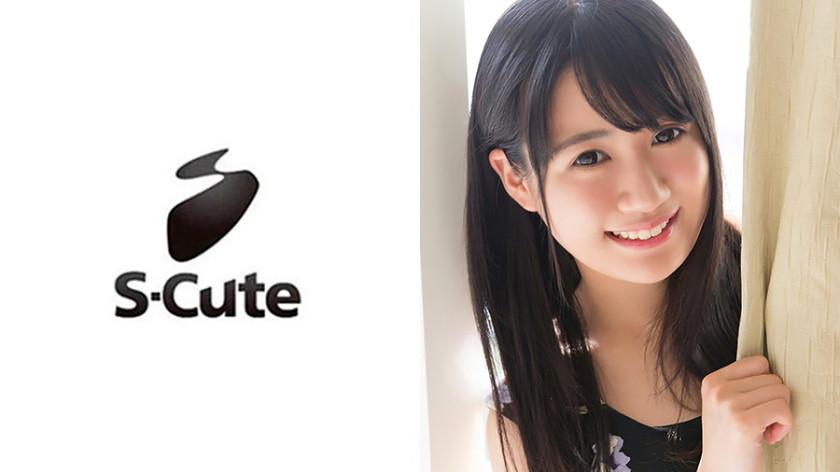 yua S-Cute ピュアな美少女のハニカミSEX