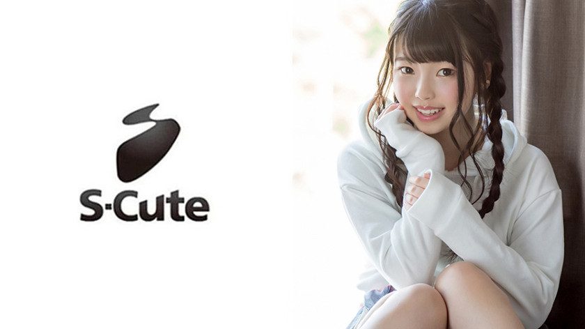 sayuri S-Cute 素で照れるロリっ子の甘酸っぱいセックス
