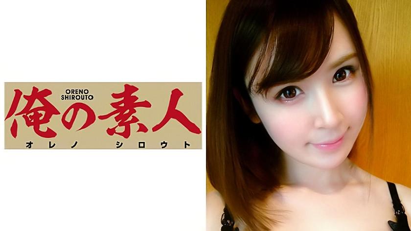 俺の素人 あん(22)