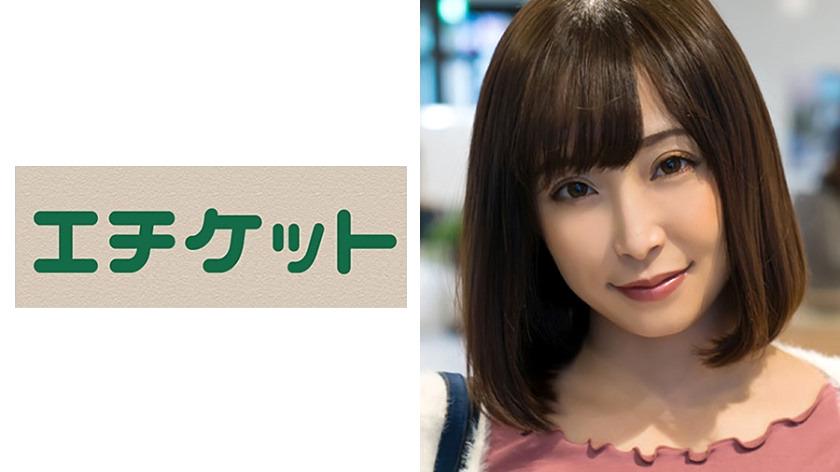 若妻 あゆみ 25歳