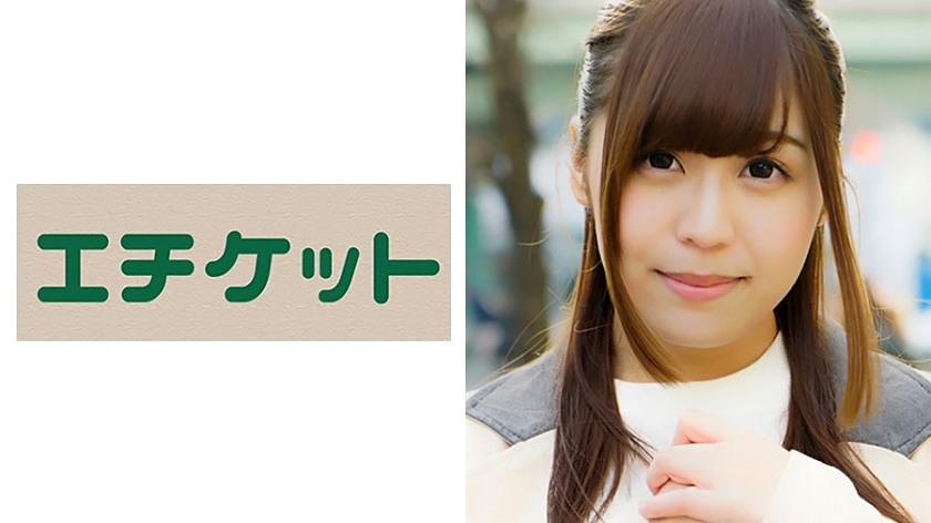 私立大学職員 並木美優 23歳