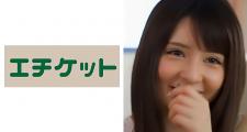タレントの香○奈に似ている弟の彼女
