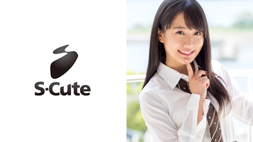yua S-Cute 黒髪美少女と制服エッチ