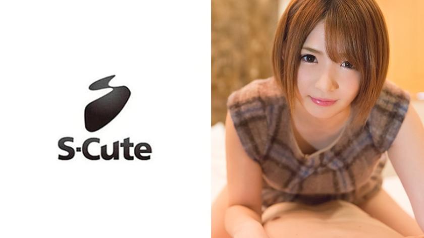 rika S-Cute ハメ撮りに積極的な美少女とラブホH