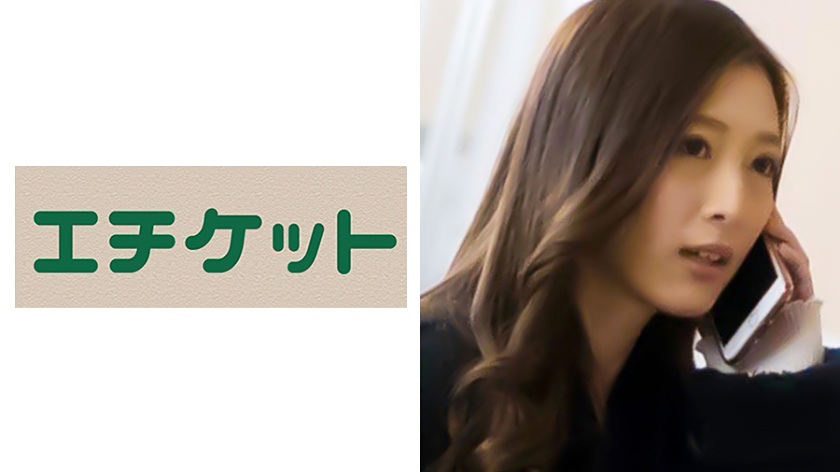 ふみえ26歳from名古屋 全身性感帯の変態妻