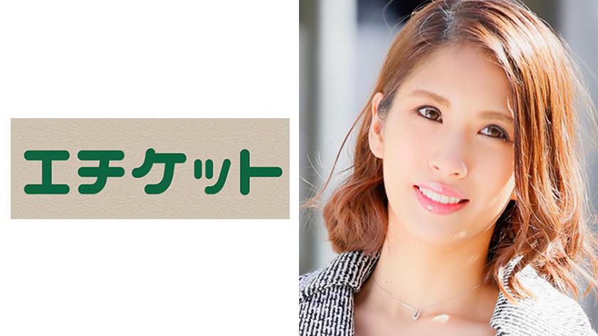 翔子31歳from静岡 芸能人顔負けのパーフェクト美人妻