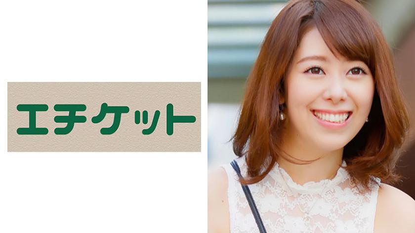 郁美23歳FROM大阪 お姉さん系の若妻