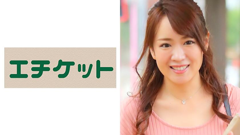 千奈美28歳FROM山梨 マキシワンピのエロスペック半端ないスケベ妻