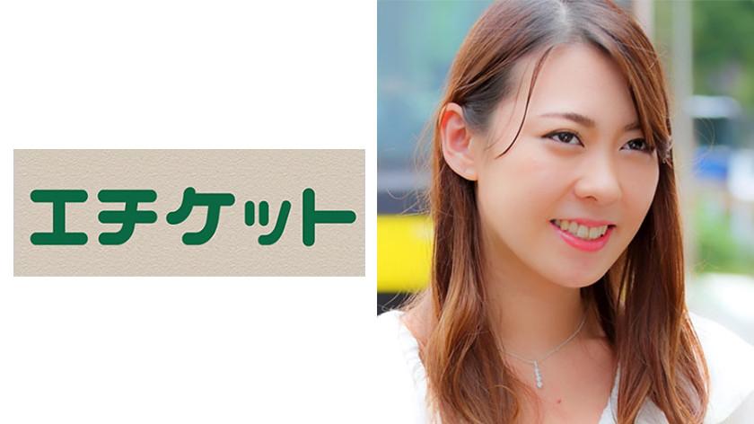 恵FROM富山27歳