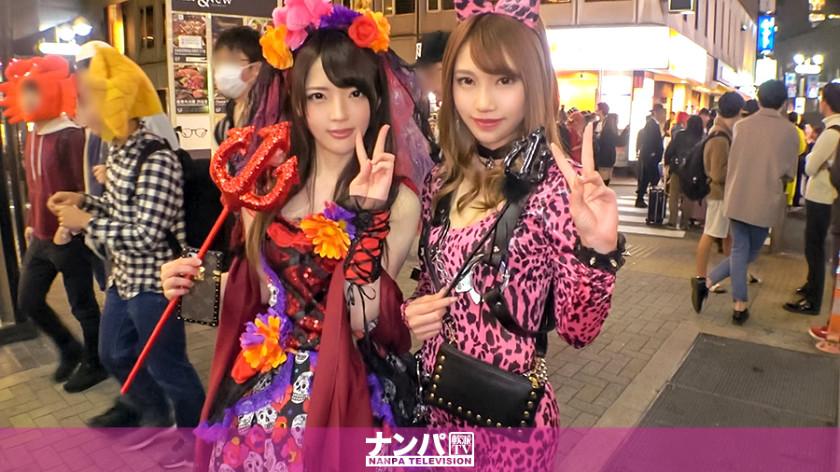 渋谷ハロウィン当日!大騒ぎ!逮捕者続出のさなか、仮装ナンパ師突入!