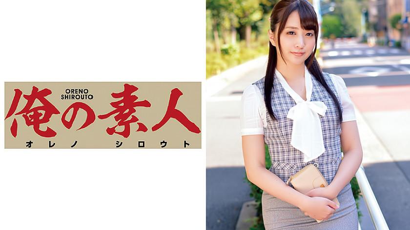 Yukine(IT企業人事部受付業務)