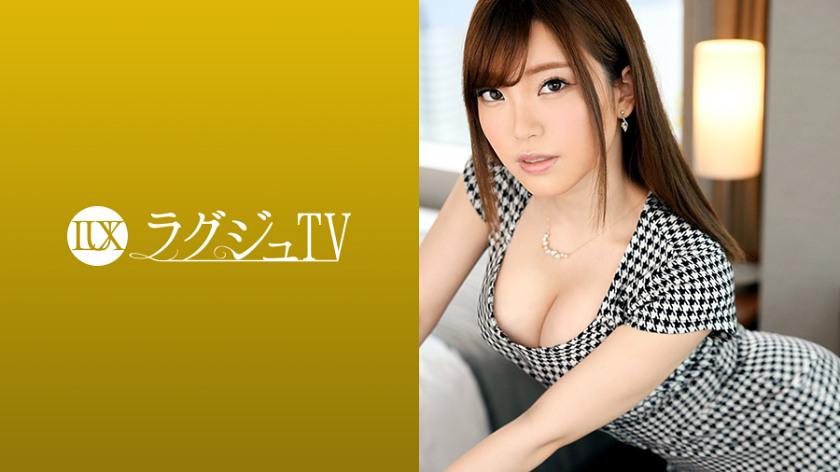 ラグジュTV 1025