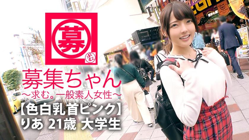 【色白乳首ピンク】21歳【ミラクル可愛い】りあちゃん参上!