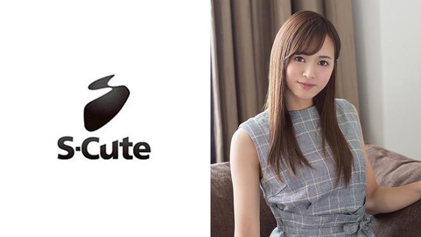mitsuki S-Cute 敏感で華奢な美少女を本能のまま抱くSEX