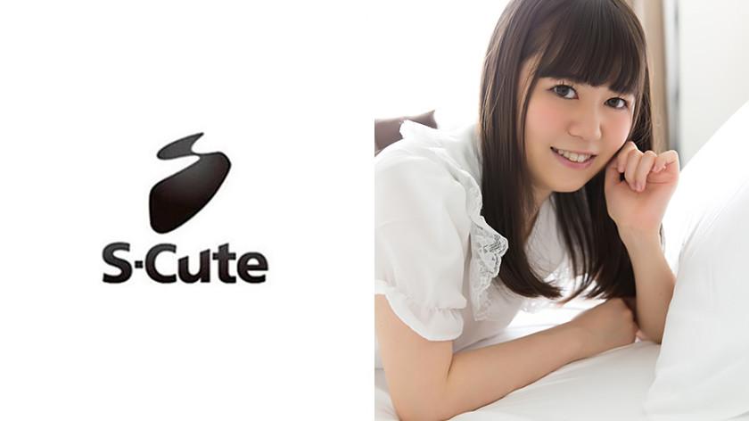 miku S-Cute 笑顔が可愛い美少女とハメ撮りH