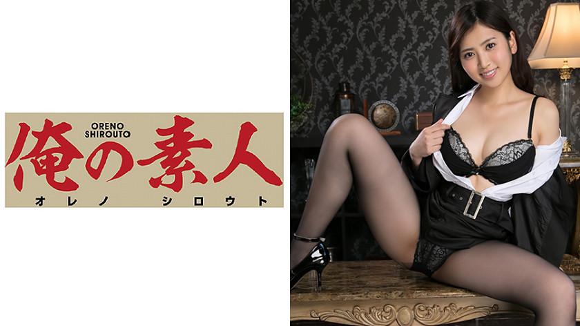 俺の素人 Arisaさん(22)