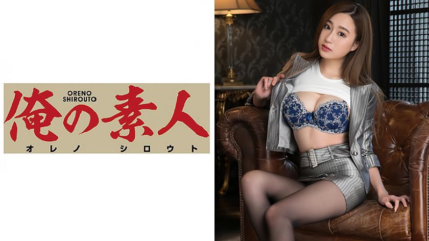 俺の素人 Suzuさん(23)