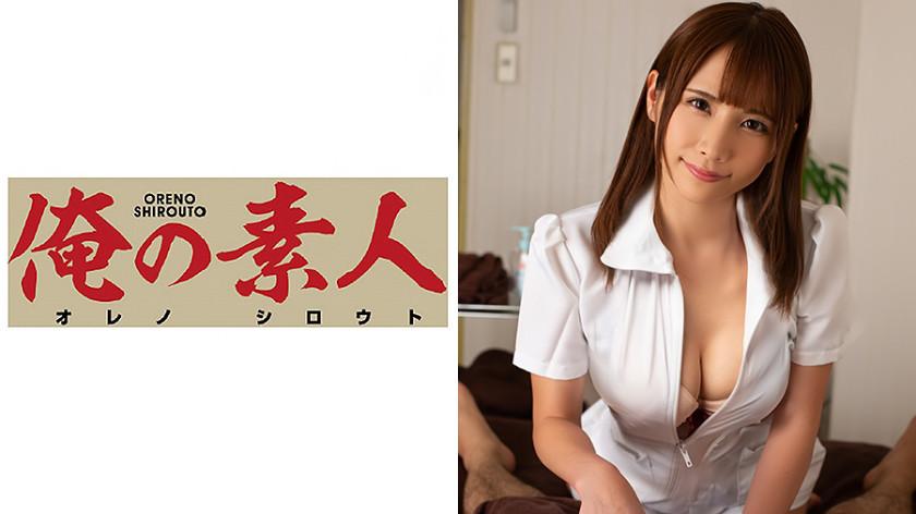 俺の素人 いあん(24)