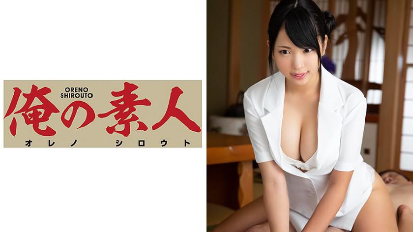 俺の素人 まり(20)