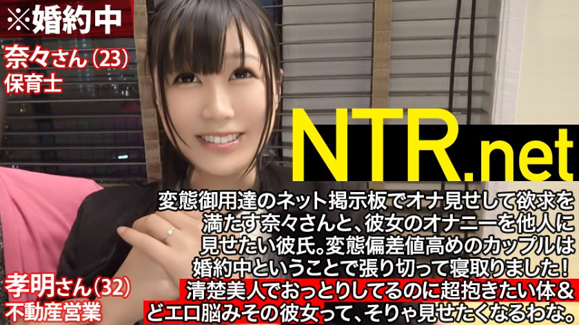 NTR.net case3