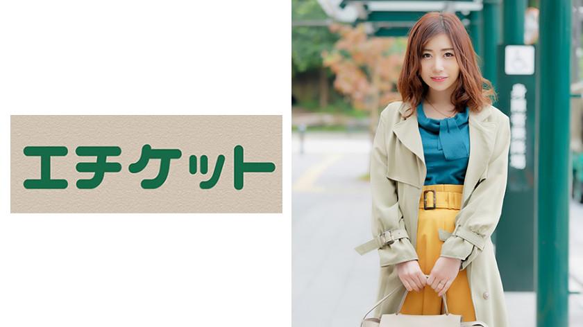 金子唯 26歳 from福井