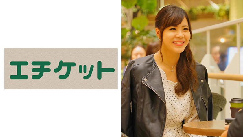 石川栞菜さん 24歳 from北海道